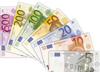 Πώς να ανακαλύψετε αν είναι πλαστά τα ευρώ, pos na katalavo plasta euro